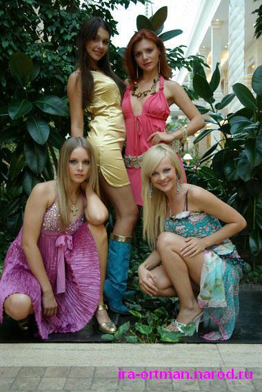 Порно фото группы тутси